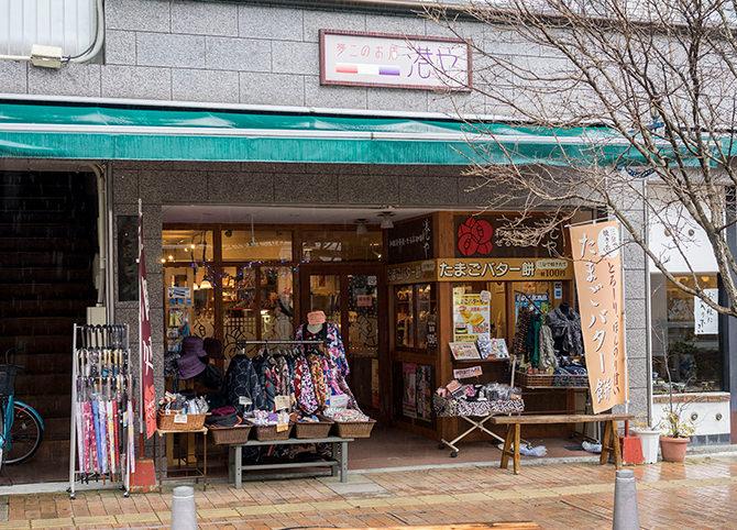 Invitation Map | Haiku Capital Matsuyama